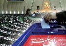 ساعدی: مردم با حضور پرشور در انتخابات و با انتخاب صحیح، نخبگان را راهی مجلس کنند