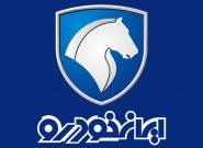 تجاری سازی حدود ۷۰۰ دستگاه خودرو در ایران خودرو مازندران
