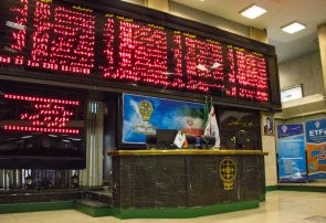 ۲۳ شرکت سرمایهگذاری استانی سهام عدالت وارد بورس شدند