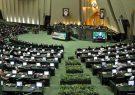 آغاز جلسه علنی مجلس/بررسی گزارش تفریغ بودجه سال ۹۷ در دستور کار