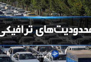تمامی مبادی ورودی مازندران مسدود شد