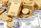 قیمت سکه، طلا و دلار امروز ۳۰ اردیبهشت ۹۹
