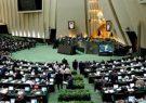افزایش امضاهای طرح سؤال از رئیسجمهور در مجلس