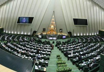 دستور جلسات هفتگی کمیسیونهای مجلس | وزیر نیرو به کمیسیون انرژی فراخوانده شد