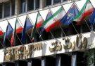 کمیسیون انرژی مجلس تحقیق و تفحص از وزارت نفت را تصویب کرد