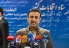 ۲۱ شهریور مرحله دوم یازدهمین دوره انتخابات مجلس شورای اسلامی برگزار می شود