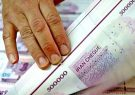تبعات انتشار ۲۴۰ هزار میلیارد تومان اوراق بدهی برای بازار پول/ بانک مرکزی در منگنه انتشار اوراق و کاهش تورم