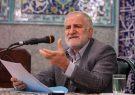 محاکمه طبری نقطهعطفی در تاریخ اقتصادی و قضایی ایران/مدیران هزار میلیاردی باید محاکمه شوند