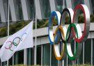 شورای نگهبان اساسنامه کمیته ملی المپیک را تایید نکرد/ایرادات اعلام شد؛ بعد از رفع ابهام، اظهارنظر میشود