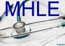 برگزار ی آزمون زبان انگلیسی MHLE وزارت بهداشت در دوم مرداد ماه