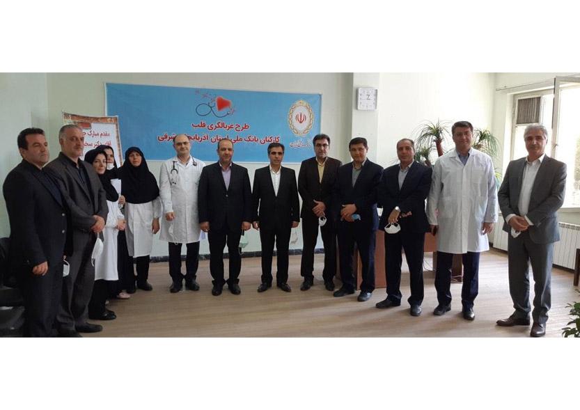 آغاز پلاسما درمانی برای بیماران کرونایی در بیمارستان بانک ملی ایران