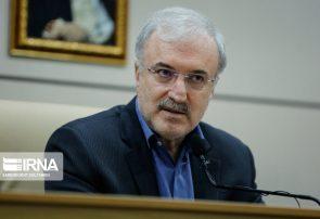 دولت و مجلس برای رصد وضعیت کرونا کمیته مشترک تشکیل میدهند