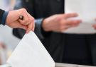 اعلام نتایج انتخابات شوراى عالى کارشناسان و شوراى عالى وکلا