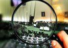 طرح جدید نظارت چه ممنوعیتهایی برای نمایندگان مجلس تعیین میکند؟ + جزئیات