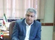 پیام تسلیت مدیر کل بنیاد شهید مازندران در پی شهادت دانشمند هسته ای