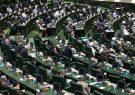 تاکید 220 نماینده مجلس بر لغو تحریم و صیانت از منافع ملت