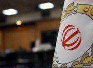 بانک ملی ایران و پست بانک  ۲۹۰۰ میلیارد تومان اموال فروختهشده را به خزانه بیت المال واریز کنند