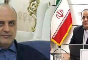 در پی شهادت رئیس فقید بیمارستان امام خمینی(ره) آمل مدیرکل مدیریت بیمارستانی وزارت بهداشت ،درمان و آموزش پزشکی پیام تسلیتی صادر کرد