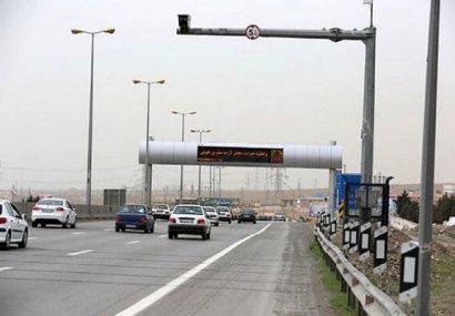 اعمال محدودیت های ترافیکی در راه های مازندران