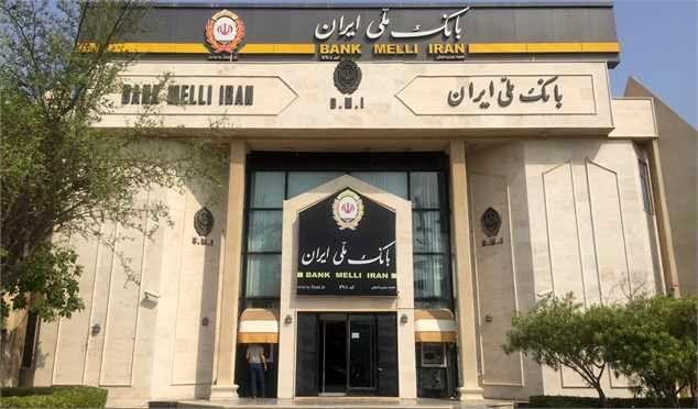 پیشتازی بانک ملی ایران در تراکنش کارت های اعتباری