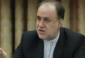 ایراد شورای نگهبان به تامین منابع اعمال مدرک دوم فرهنگیان برطرف شد