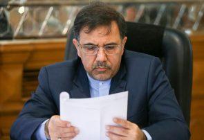 تشکیل دو پرونده برای عباس آخوندی در سازمان بازرسی و دیوان محاسبات