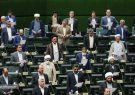 کارنامهای ۵ ماهه قابل قضاوت مجلس/پارلمان برای مشکلات کشور چه راهکارهایی دارد؟