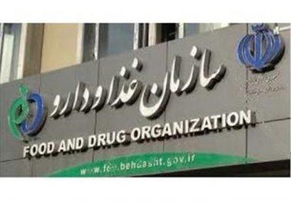 داروهای مکشوفه در عراق، ایرانی نبوده است