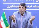 امحاء ۲۷۰۰ کیلو مواد مخدر و روانگردان در مازندران