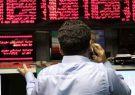 آیا بانک مرکزی عامل سقوط بورس است؟