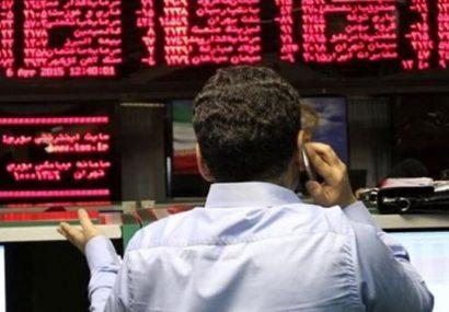 آینده صندوقهای سرمایهگذاری با درآمد ثابت چه می شود؟