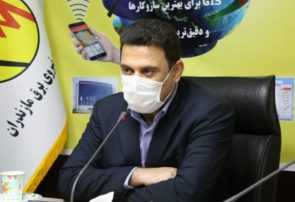 برگزاری مانور جهادی توزیع برق مازندران با ۴۳ اکیپ عملیاتی