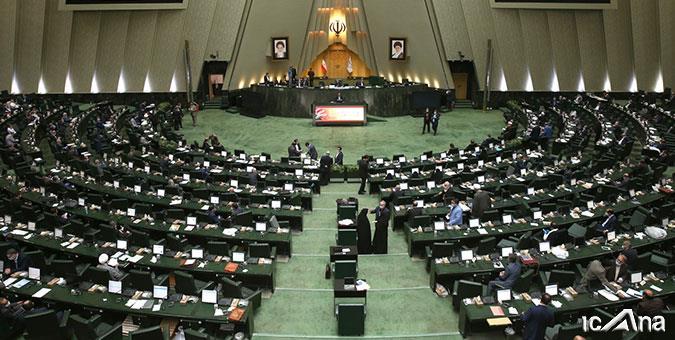 بررسی شکایت نمایندگان از رئیس جمهور در جلسه علنی مجلس