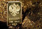 ذخایر ارز و طلای روسیه ۳۷٫۶ میلیارد دلار افزایش یافت