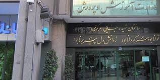استخدام پذیرفتهشدگان نهایی دانشگاه فرهنگیان و شهید رجایی در آموزش و پرورش
