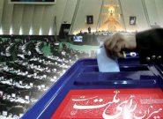 ثبتنام در انتخابات ۱۴۰۰ از طریق اپلیکیشن