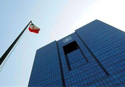 هشدار بانک مرکزی نسبت به شگرد کلاهبرداران برای اخاذی