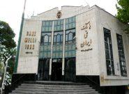 تسهیلات کرونایی بانک ملی ایران/پرداخت ۱۱۵ هزار میلیاردی