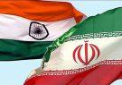 ایران و هند، اقتصادهای مکمل و ظرفیتهای موجود/چابهار دریچه همکاری اقتصادی، بازرگانی و ژئوپلتیک در سطح منطقه