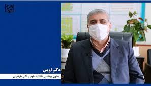 پلمب ۴ شعبه بانکی در مازندران/برخورد جدی با ناقضان شیوه نامههای بهداشتی ستاد مقابله با کرونا