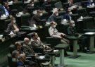طرح ممنوعیت دریافت پست سیاسی برای مسئولان ناکارآمد در مجلس کلید خورد