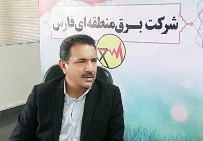 مدیرعامل برق منطقه ای فارس از سوی استانداری تقدیر شد