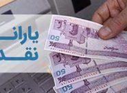 با مصوبه کمیسیون تلفیق یارانه نقدی سال آینده دو برابر خواهد شد
