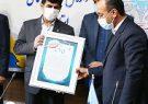 سرپرست جدید اداره کل تامین اجتماعی استان بوشهر معرفی شد