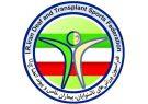 موافقت با عضویت مشروط دو فدراسیون جدید در مجمع کمیته ملی المپیک