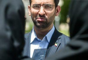 واکنش دادسرای عمومی و انقلاب تهران به احضار وزیر ارتباطات