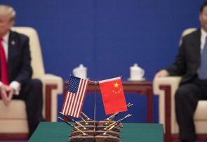 وقتی مردم آمریکا هزینه آتشبازی ترامپ با چینیها را پرداخت میکنند