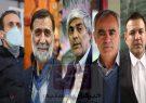 رقابت حساس کاندیدای ریاست فدراسیون فوتبال/حضور کریمی انتخابات را داغ کرد