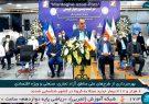 افتتاح سه طرح صنعتی و خدماتی در منطقه ویژه اقتصادی انرژی پارس