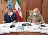 انعقاد تفاهمنامه همکاری بین سازمان منطقه آزاد چابهار و شیلات ایران